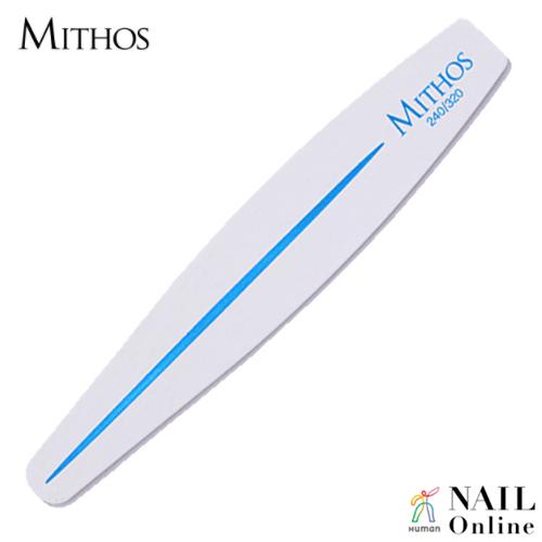 【MITHOS】 ブロードエメリーボード 240/320G 【検定】