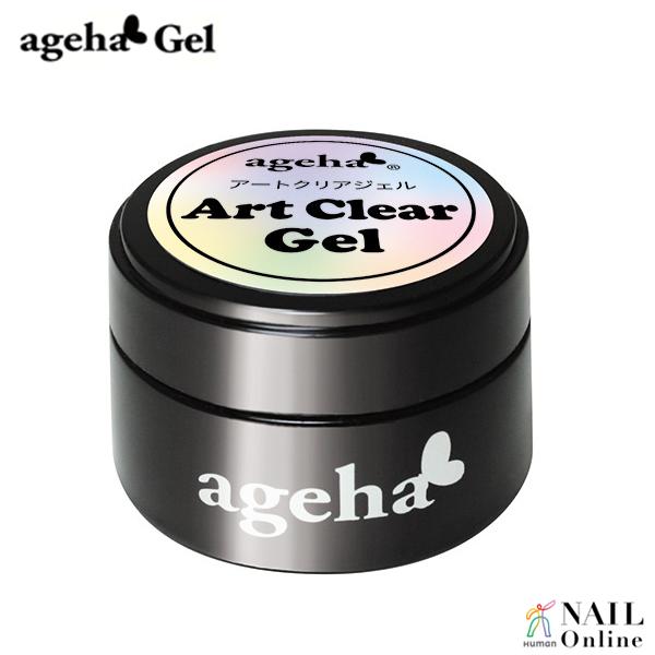 【ageha Gel】 アートクリアジェル 7.5g