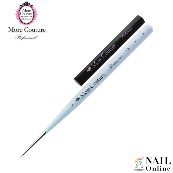 【More Couture】 モアジェルブラシ ライナー5mm(キャップ付き)