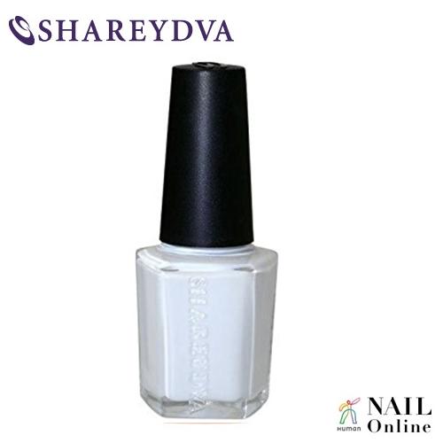 【SHAREYDVA】 カラー 28 コンペホワイト 15ml