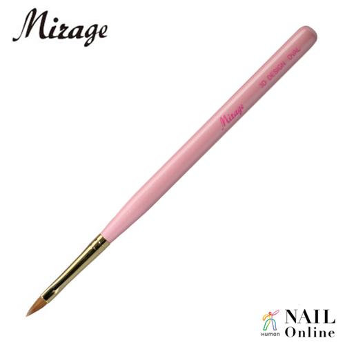 【Mirage】 3D デザイン オーバル