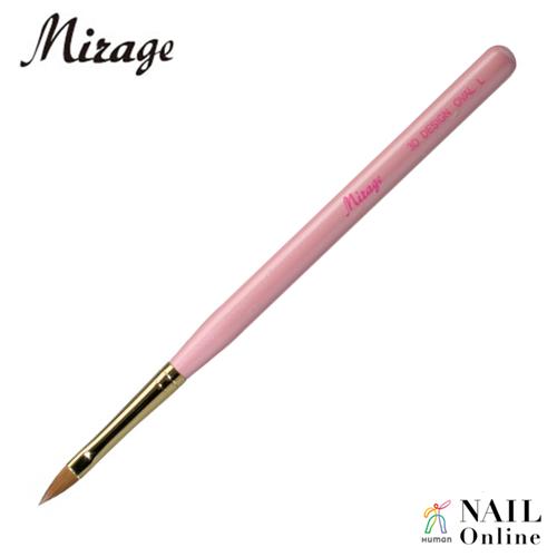 【Mirage】 3D デザイン オーバルL