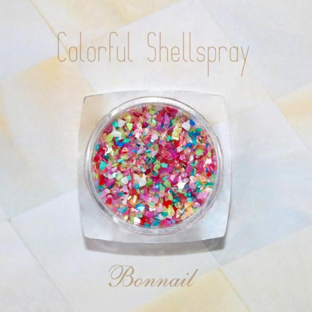 【Bonnail】 カラフルシェルスプレー