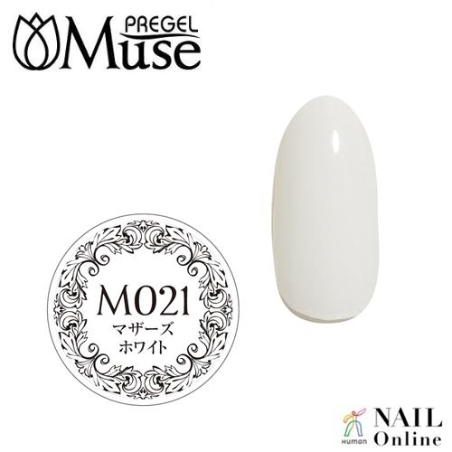 【PREGELミューズ】 【マット】 4g PGM-M021 マザーズホワイト