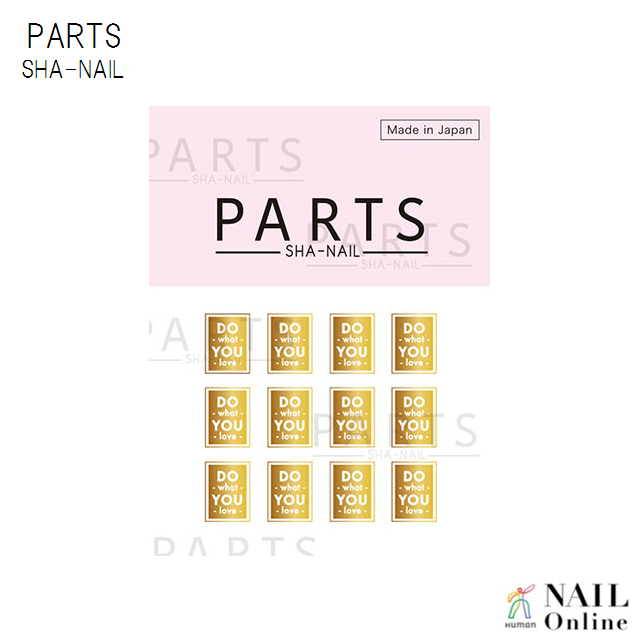 【PARTS SHA-NAIL】 スクエアラベルA ゴールド