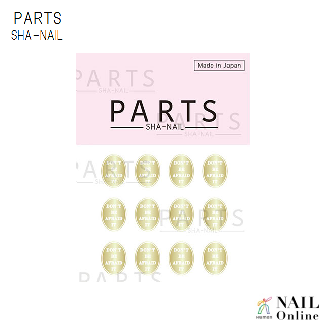 【PARTS SHA-NAIL】 オーバルラベルA シャンパンシルバー