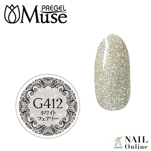 【PREGELプリムドールミューズ】 【グリッター】 4g PDM-G412 ホワイトフェアリー