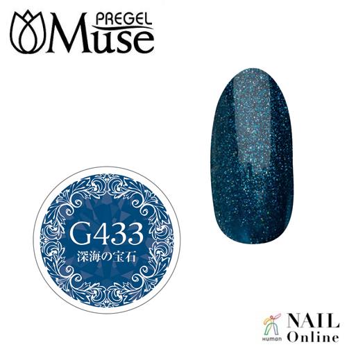 【PREGELプリムドールミューズ】 【グリッター】 4g PDM-G433 深海の宝石