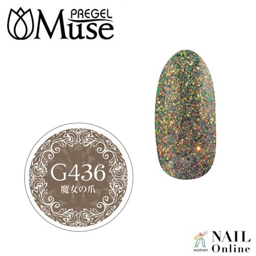 【PREGELプリムドールミューズ】 【グリッター】 4g PDM-G436 魔女の爪