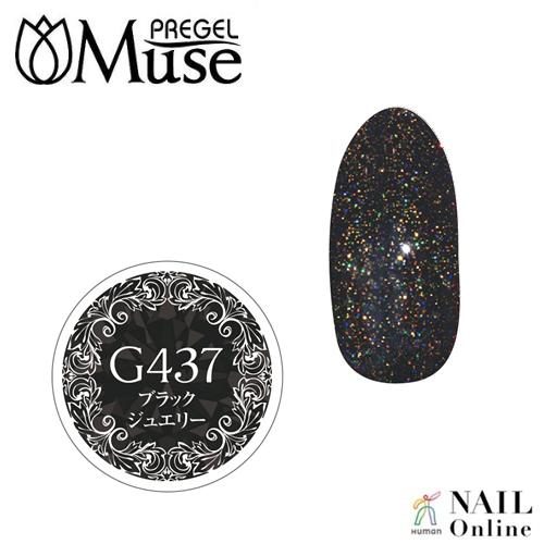 【PREGELプリムドールミューズ】 【グリッター】 4g PDM-G437 ブラックジュエリー