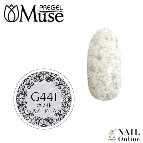 【PREGELプリムドールミューズ】 【グリッター】 4g PDM-G441 ホワイトスノードーム
