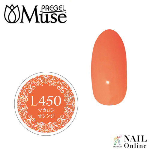 【PREGELプリムドールミューズ】 【ルミナス】 4g PDM-L450 マカロンオレンジ