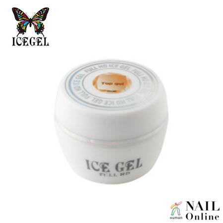 【ICE GEL】 トップジェル 7g 【検定】
