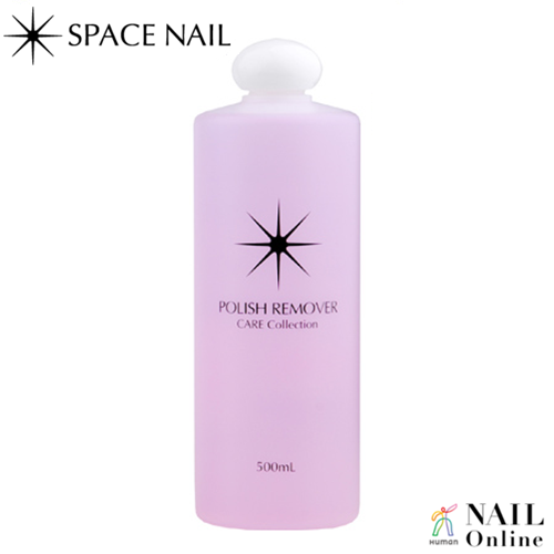 【SPACE NAIL】 ポリッシュリムーバー 500ml