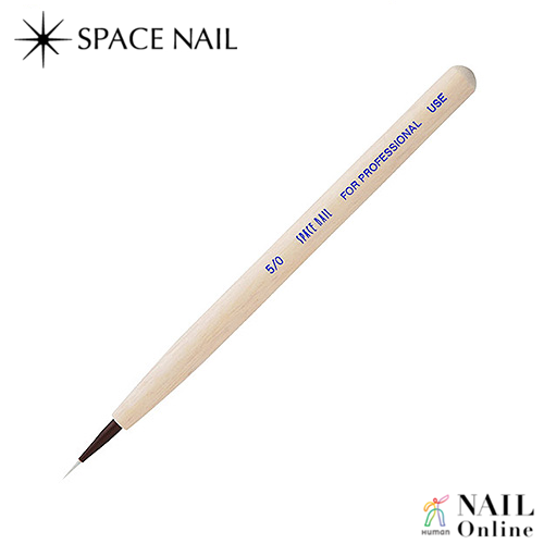【SPACE NAIL】 白猫玉毛アート筆 5/0