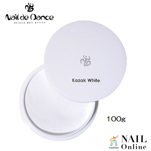 【Nail de Dance】 パウダー コサックホワイト 100g
