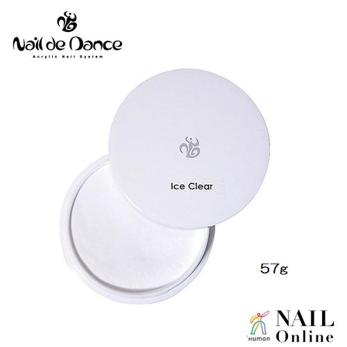 【Nail de Dance】 パウダー アイスクリア 57g
