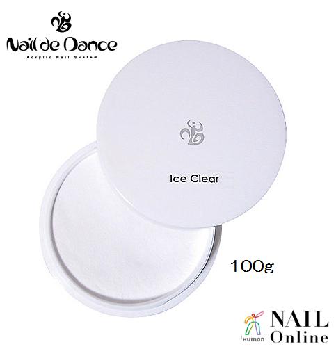 【Nail de Dance】 パウダー アイスクリア 100g