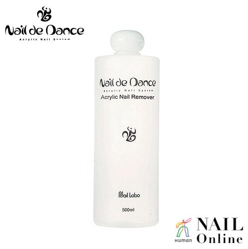 【Nail de Dance】 アクリリックネイルリムーバー 500ml