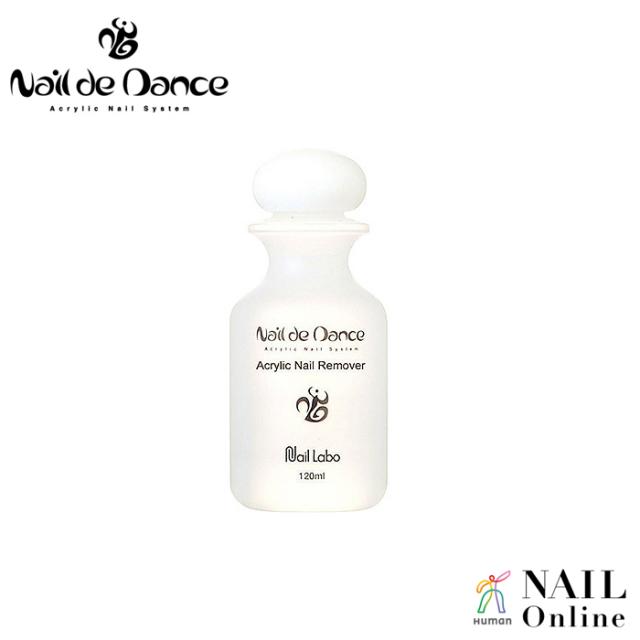 【Nail de Dance】 アクリリックネイルリムーバー 120ml