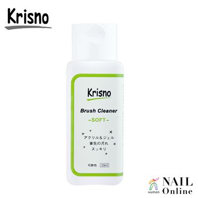 【Krisno】 ブラシクリーナー ノーマル 59ml