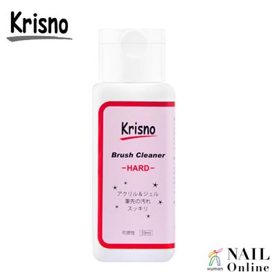 【Krisno】 ブラシクリーナー ハード 59ml