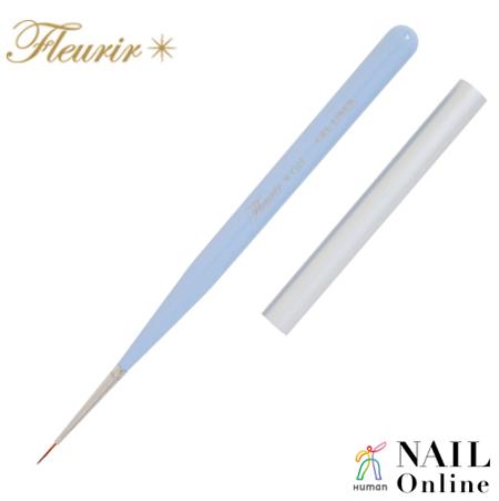 【Fleurir Gel】 ライナーブラシ (キャップ付き)