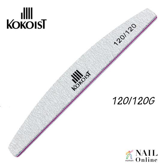 【KOKOIST】 ムーンファイル 120/120G