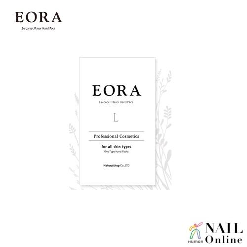 【EORA EGF】 ハンドパック  <16g×1袋> ラベンダー