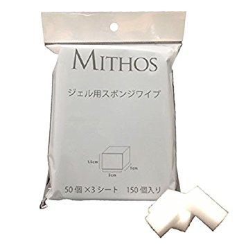 【MITHOS】 ジェル用 スポンジワイプ