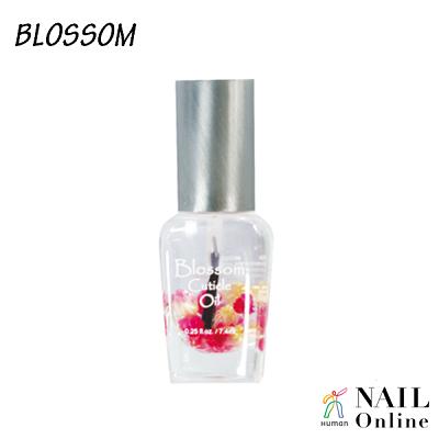 【BLOSSOM】 フルーツキューティクルオイル 7.4ml グレープ