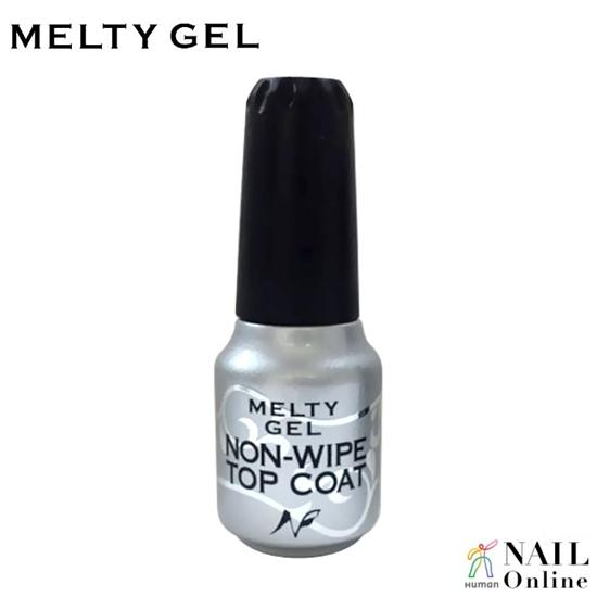 【MELTY GEL】 ノンワイプトップコート 14g