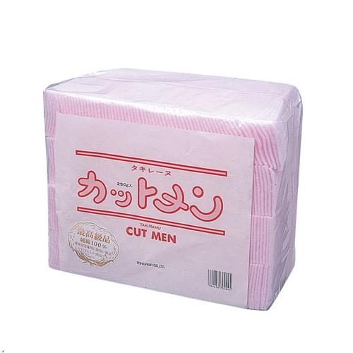 タキレーヌカットメン ピンク 700枚