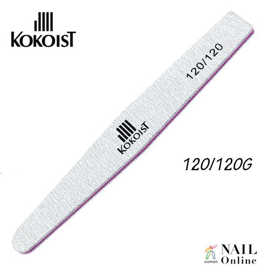 【KOKOIST】 ダイヤモンドファイルシルバー  120/120G