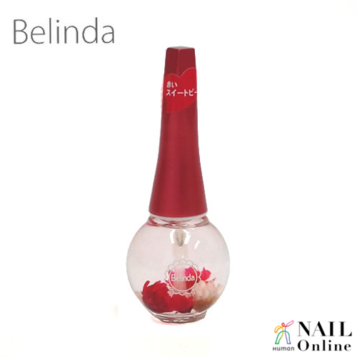 【Belinda】ベリンダ キューティクルオイル 赤いスイートピー 12ml