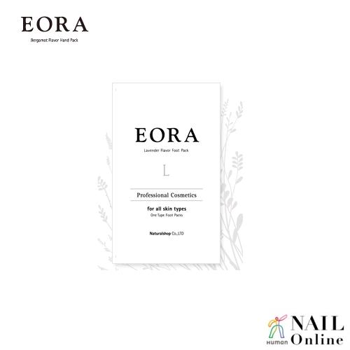 【EORA EGF】 フットパック  <20g×1袋> ラベンダー