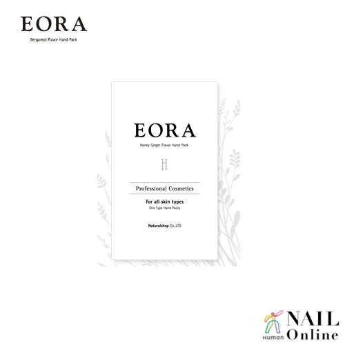 【EORA EGF】 ハンドパック  <16g×1袋> ハニージンジャー
