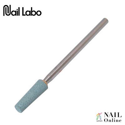 【Nail Labo】 グリーンポイント HP20