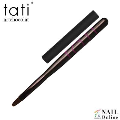 【tati】 artchocolat rose <ラウンド筆>