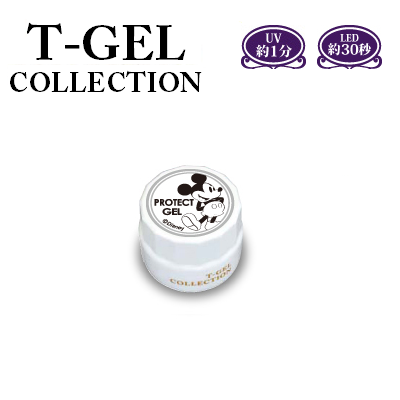 【T-GEL COLLECTION】 プロテクトジェル 4ml