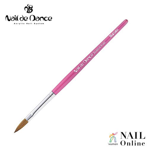 【Nail de Dance】 スカルプチュアブラシ ピンク