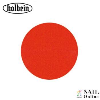 【holbein】 アクリラガッシュ ミニ D451 10ml カーマイン