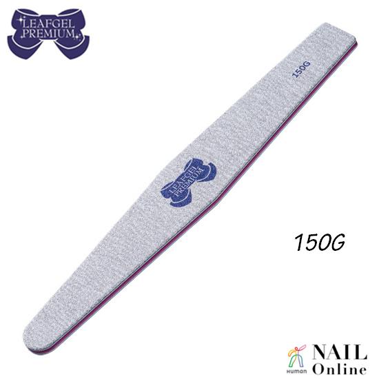 【LEAFGEL PREMIUM】 ボードファイル ロゼ 150G