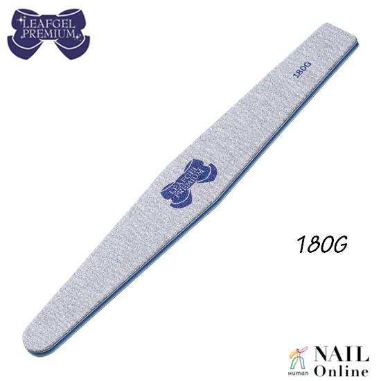 【LEAFGEL PREMIUM】 ボードファイル シエル 180G