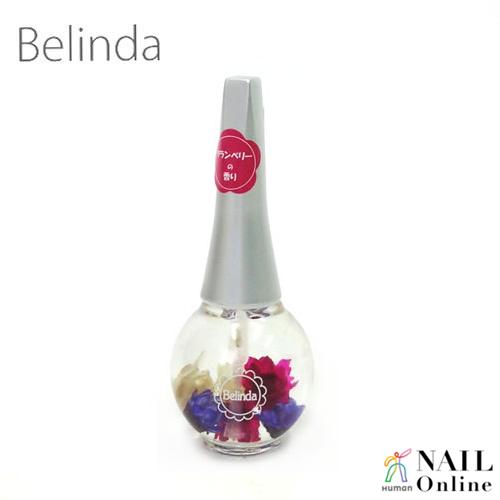 【Belinda】ベリンダ キューティクルオイル クランベリー 12ml