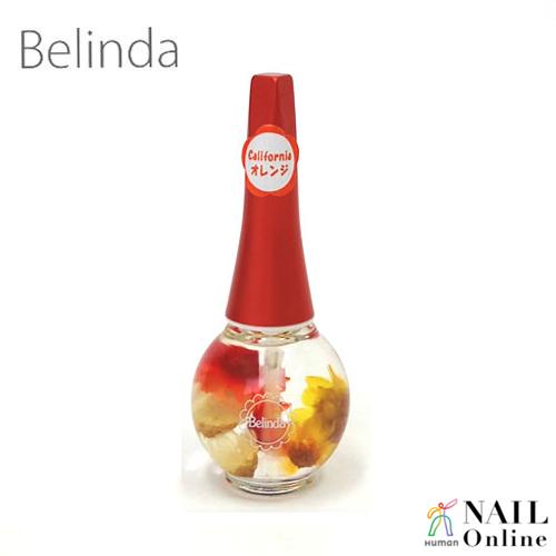 【Belinda】ベリンダ キューティクルオイル オレンジ 12ml