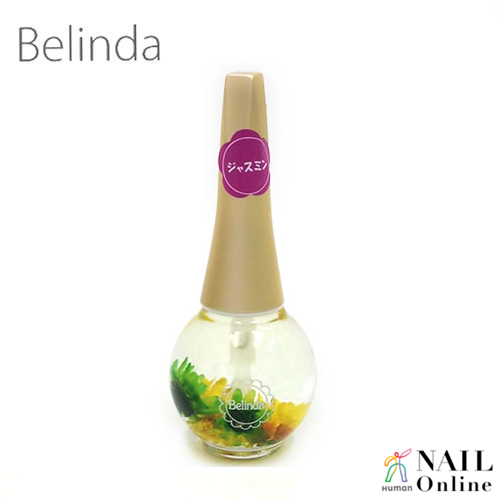 【Belinda】ベリンダ キューティクルオイル ジャスミン 12ml