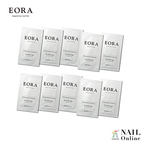 【EORA EGF】 フットパック サロンセット  <20g×10袋> ベルガモット