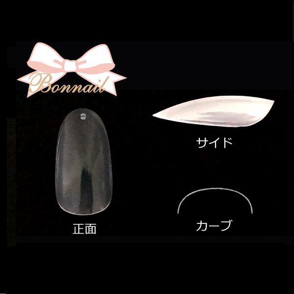 【Bonnail】 クリアラウンドフルチップ R200 #3 50P