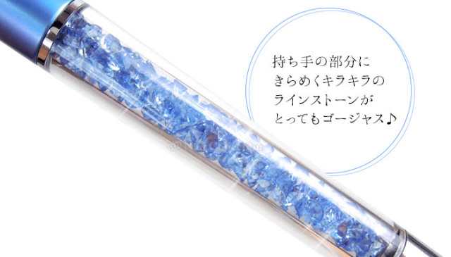 【MITHOS】 ダイヤモンドジェルブラシ ブルー フラット #4